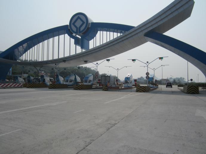 Không có chuyện thay nhà đầu tư dự án BOT Bắc Ninh–Uông Bí